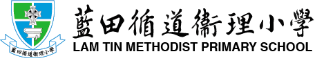 Lam Tin Methodist Primary School logo